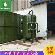 玻璃钢过滤罐 污水处理石英砂多介质过滤器