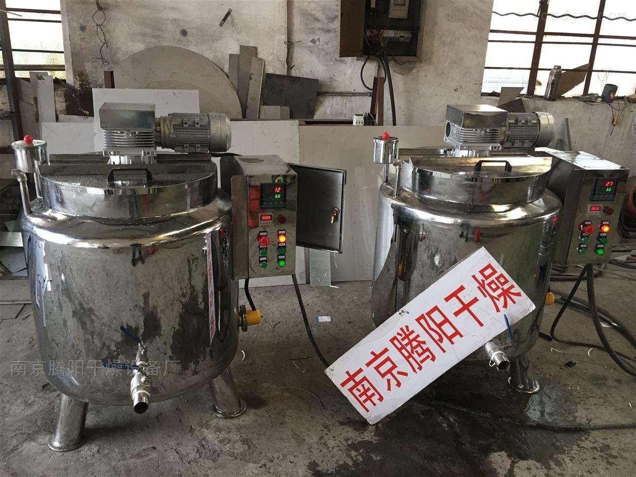 小型饮料蒸汽导热油循环加反应釜