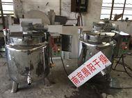 恒溫加熱反應鍋蒸汽導熱油循環加反應釜
