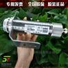 美国福禄克t40-G5-30-SF0-0高温红外测温仪