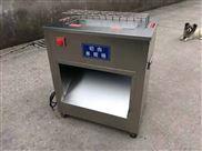 切肉块机 鸡肉切丝机设备 鲜肉切条机