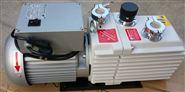 现货供应莱宝D8C真空泵 供应德国莱宝泵
