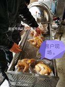 DZJX-800全自动双层肉制品高温高压灭菌锅