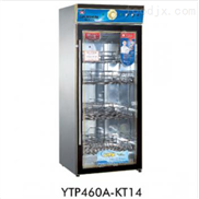 台州康宝立式高温消毒柜 厂家批发销售