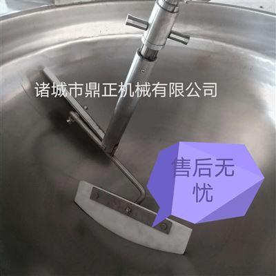 300型号DZJX-300供应电磁全自动炒菜行星搅拌炒锅