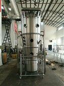 FL沸騰制粒乾燥機