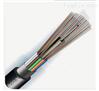 MGTS33-24B矿用阻燃钢丝铠装通信光缆