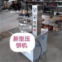 SZJX-400供应小型鸡蛋灌饼压饼机厂家直销