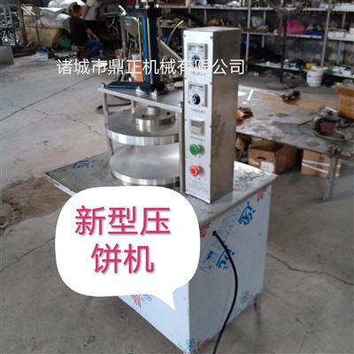鼎正机械连续式春饼压饼机