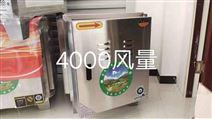 商用厨房油烟净化器4000风量