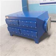 低温等离子-活性炭吸附废气处理装置