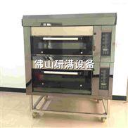 佛山研满双层商用面包烤箱欧式组合烤炉