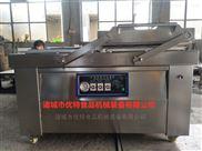 食品保鲜全自动真空包装机