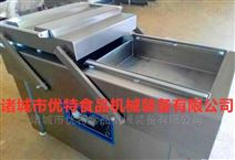 不銹鋼平臺食品真空包裝機