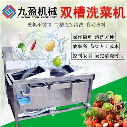 不锈钢双槽洗菜机