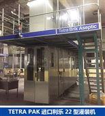 TETRA PAK进口利乐22型灌装机
