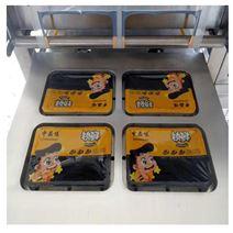 康贝特牌海产品立式气调包装机