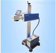 GL-CMA20/30-CO2激光喷码机流水线激光打码机