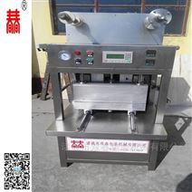 盒式气调奶豆腐真空包装机