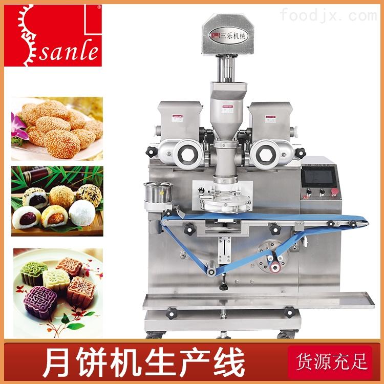 全自动五仁月饼成型机
