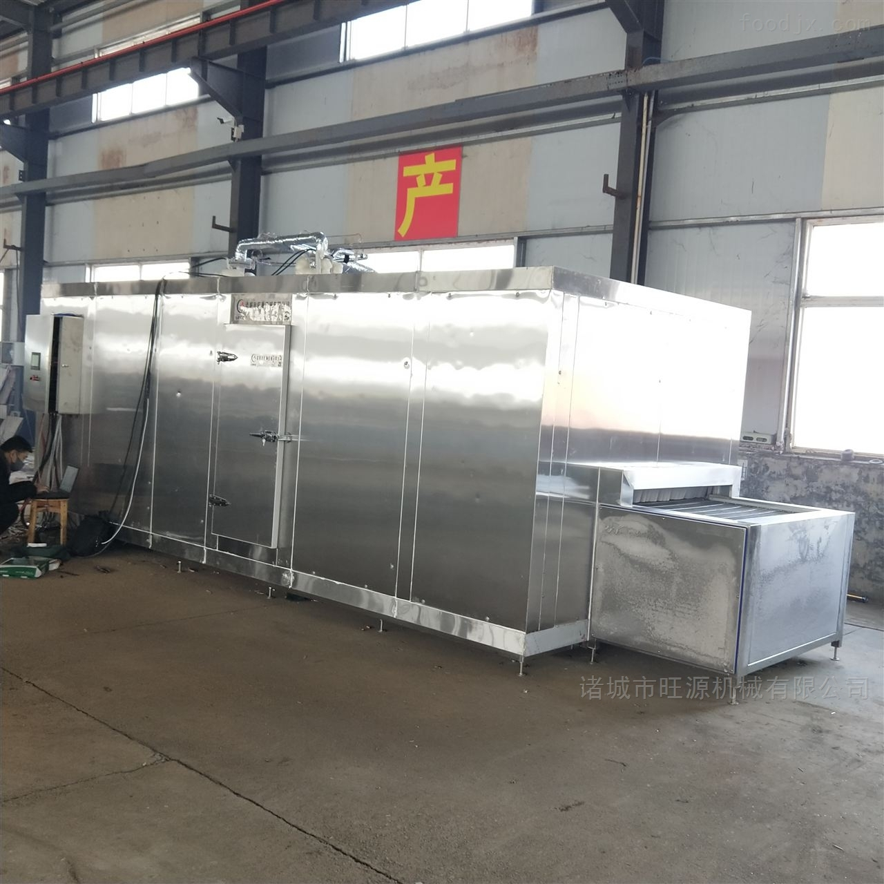 全自动果蔬平板式速冻机可定制