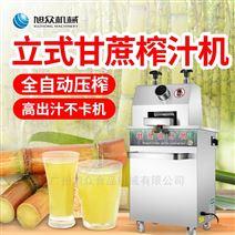 旭众厂家商用甘蔗小型榨汁机台式立式