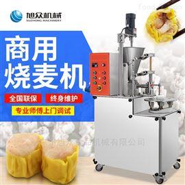 FX700商用厂家直销港式烧麦成型机干蒸机