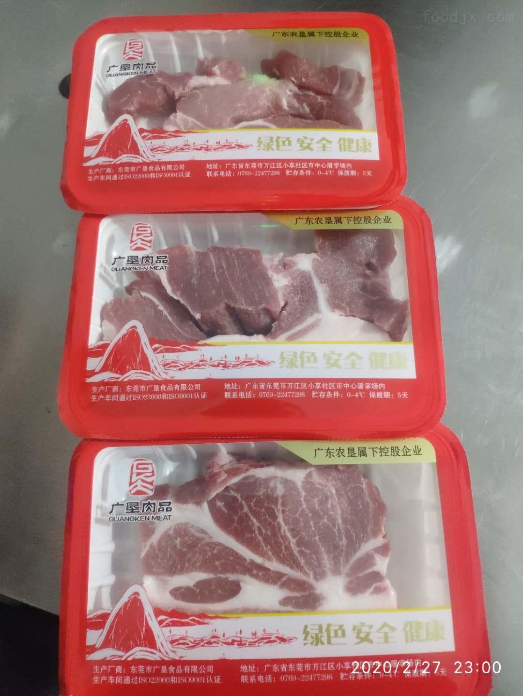 冷鲜肉全自动盒式气调包装机