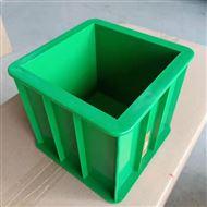 150工程塑料试模