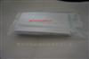 FA450FA-口罩枕式包裝機