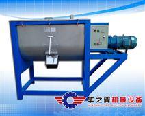 500KG添加剂不锈钢搅拌机 粉末颗粒混料设备