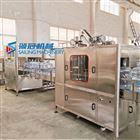 厂家直销全自动桶装水灌装机生产线设备