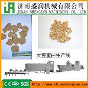 TSE-65S全自动大豆组织蛋白制作机器机械