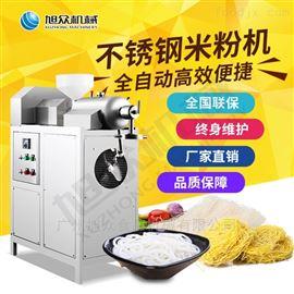 SZ-30全自动厂家不锈钢米粉机桂林米线机工厂