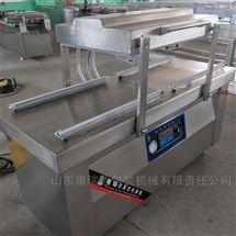 DZ-600五香豆腐干真空包装机 豆干连续封口机