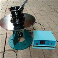 NLD-3型水泥胶砂流动度仪