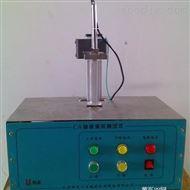 CA砂浆热膨胀系数仪