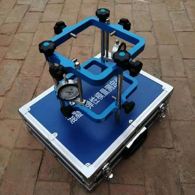 混凝土弹性模量仪