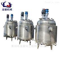 水性聚氨酯胶水反应釜