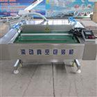 BZ-1000榨菜全自動連續式真空包裝機