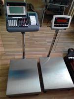 标签打印100kg电子台秤 150公斤防腐蚀台称
