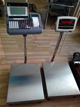 TCS-HT-A标签打印100kg电子台秤 150公斤防腐蚀台称
