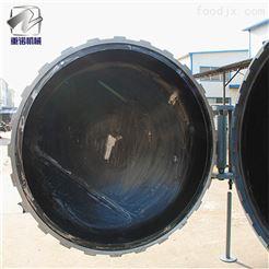 ZN-800硫化罐壁厚胶辊硫化设备碳钢压力罐