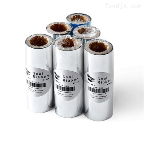 生产商直销加强树脂基碳带标签条码平压色带