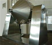 3000升双锥干燥机