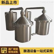 包頭家庭釀酒設備 金濤釀酒機械生產廠家