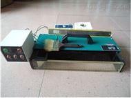 LD-138型电动铺砂仪价格
