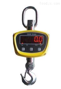 OCS-XZ-AAC(LUX)直视电子吊秤
