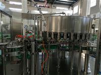 GF40-10灌装封口真空吸盖醋类灌装生产线