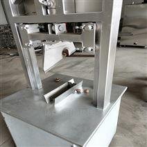 豬頭劈半機 不銹鋼豬蹄豬頭分離機結實耐用